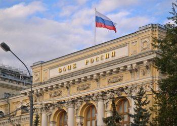 Совет директоров Банка России 16 сентября 2016 года принял решение снизить ключевую ставку до 10,00% годовых.